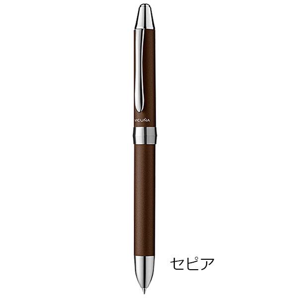 ぺんてる ビクーニャEX1シリーズ 多機能ペン BXW1575