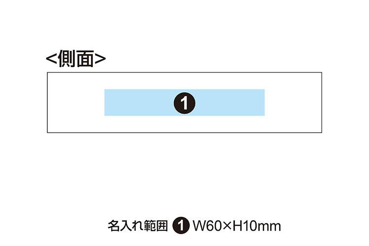 ナカバヤシ モバイルバッテリー 2600mAh