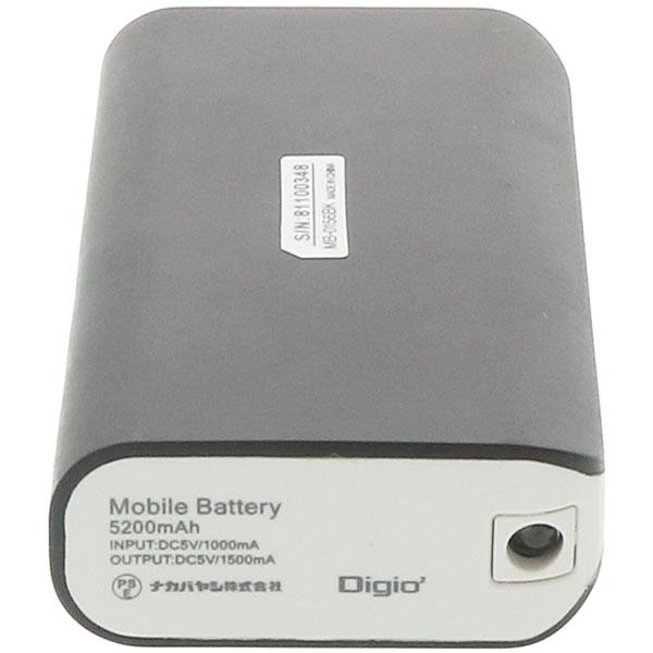 ナカバヤシ モバイルバッテリー 5200mAh PSEマーク付