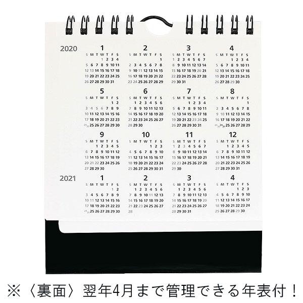2020年 卓上カレンダー コンパクトカラー