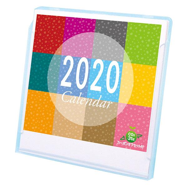 2020年 卓上カレンダー フロッピーディスクサイズ