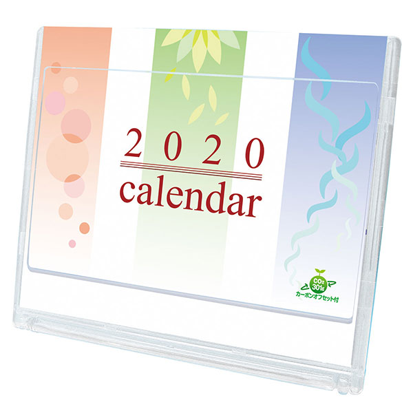2020年 卓上カレンダー マルチ