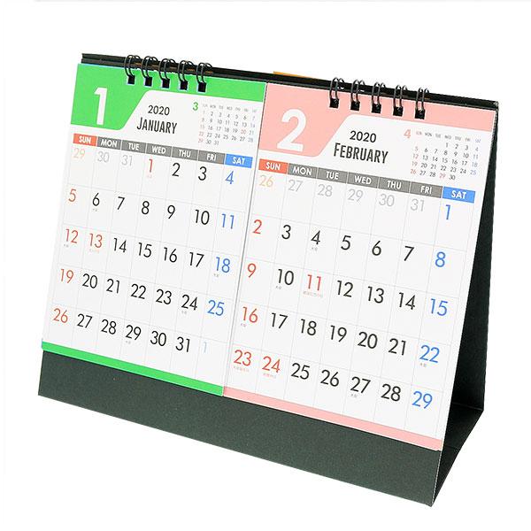 2020年 卓上カレンダー セパレート 2ヶ月カレンダー