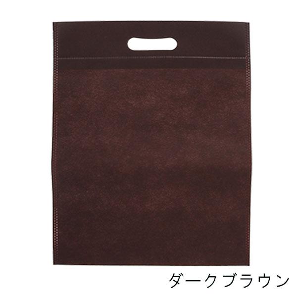 不織布 アドバッグA4縦型 小判抜き(既製品)