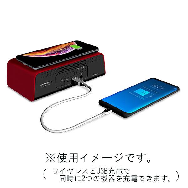 Qi対応 ワイヤレスチャージングクロック ワイヤレス&USB充電
