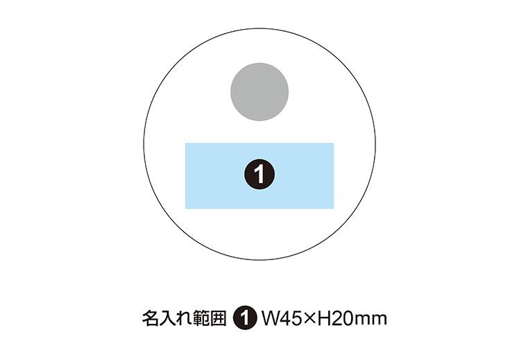 ペーパーウエイト 70mm 球技マーク付