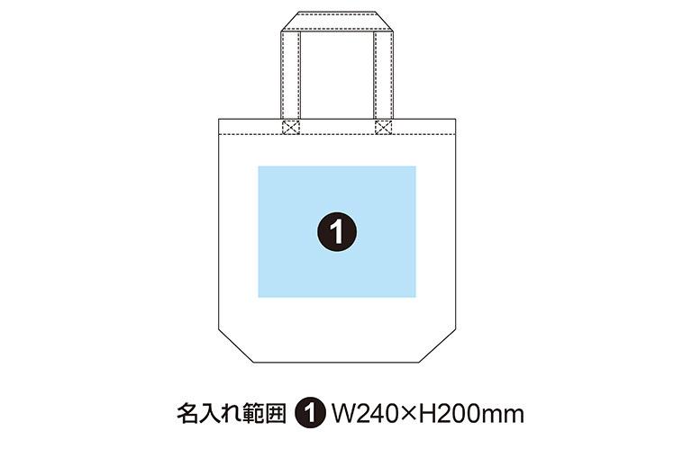 ナチュラルコットンバッグ(既製品)W360×H370×D110mm