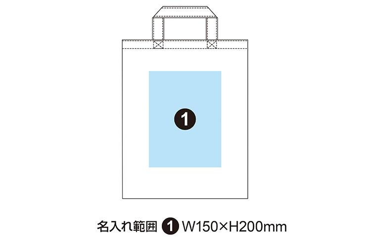 ナチュラルファイルバッグ(既製品)W260×H330mm