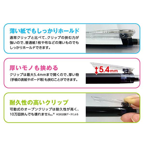 三菱鉛筆 ユニボール アールイー オープンクリップ 0.5mm URN-235-05