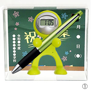 【卒業記念品台紙】クロックレンジャー 三菱鉛筆 ジェットストリーム 5機能ペンセット(0.7mm)