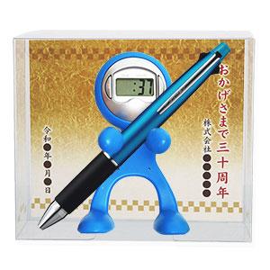 【周年記念品台紙】クロックレンジャー 三菱鉛筆 ジェットストリーム 5機能ペンセット(0.7mm)