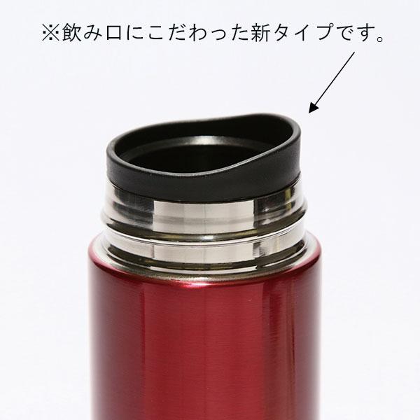 氷ストッパー付 真空スリムマグボトル300ml