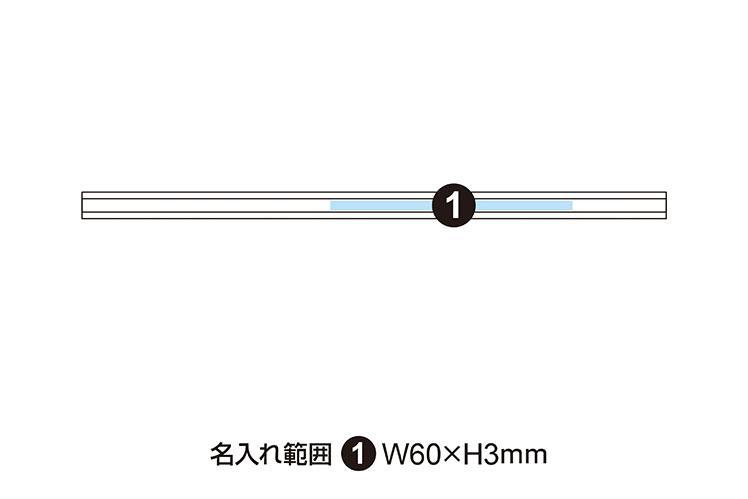 三菱鉛筆 パレット ユニスター 赤鉛筆入り 2B