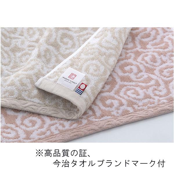 今治謹製 紋織タオル フェイスタオル/ウォッシュタオル