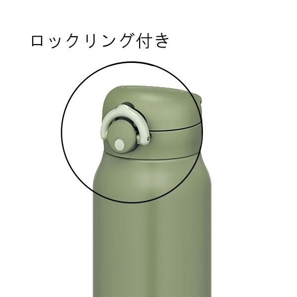 サーモス 真空断熱ケータイマグ 750ml JNR-751