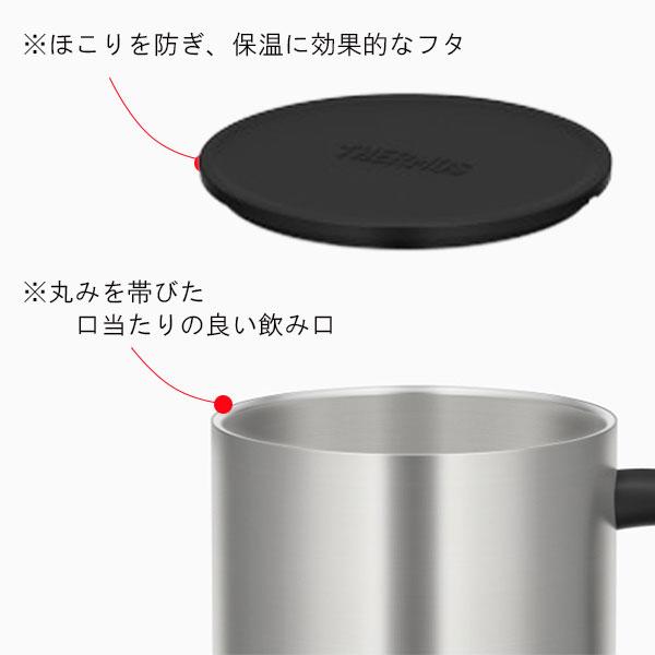 サーモス 真空断熱マグカップ 350ml JDG-350