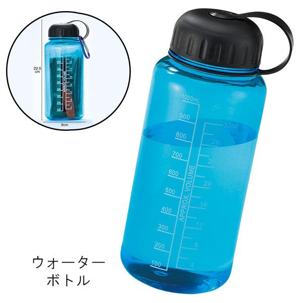 エマージェンシーボトル 1000ml LEDタイプ