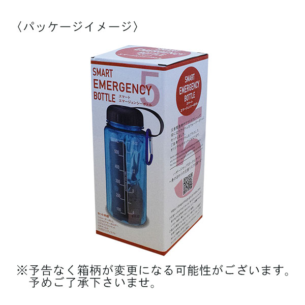 スマートエマージェンシーボトル 600ml LEDタイプ