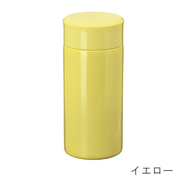 エアリスト 超軽量マグボトル 220ml