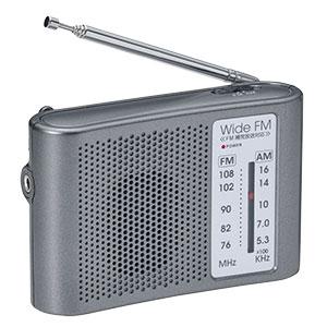AM/FMポータブルラジオ(ワイドFM対応)