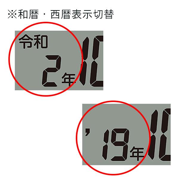 セイコー 掛け置き兼用デジタル電波時計 SQ441B