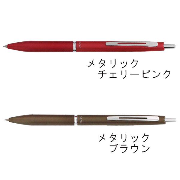 パイロット アクロインキボールペン アクロ1000(0.7mm細字)