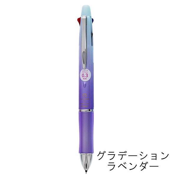 パイロット ドクターグリップ4+1 (0.5極細+シャープ0.3mm)