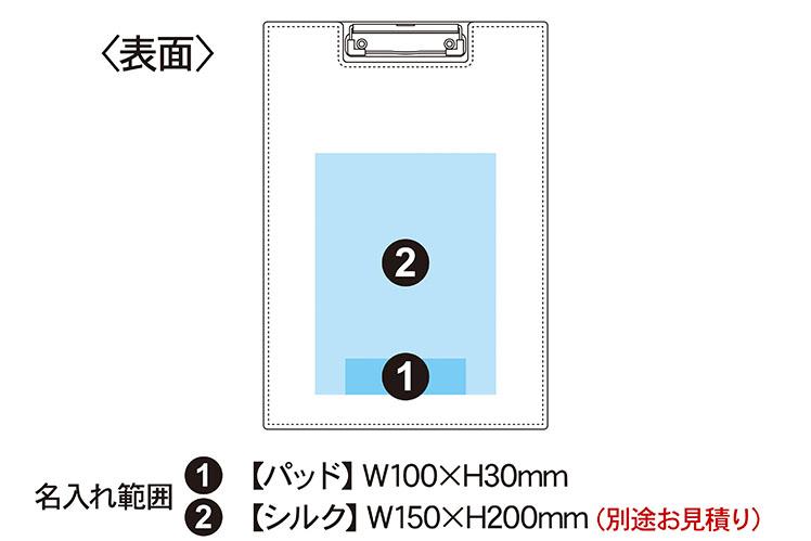 キングジム レザフェスA4クリップボード(カバー付き)