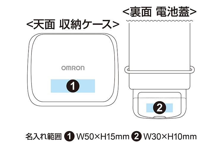オムロン 手首式血圧計 HEM-6232T