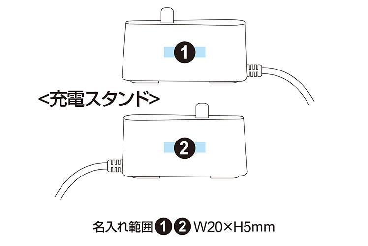 オムロン 音波式電動歯ブラシ メディクリーン HT-B322
