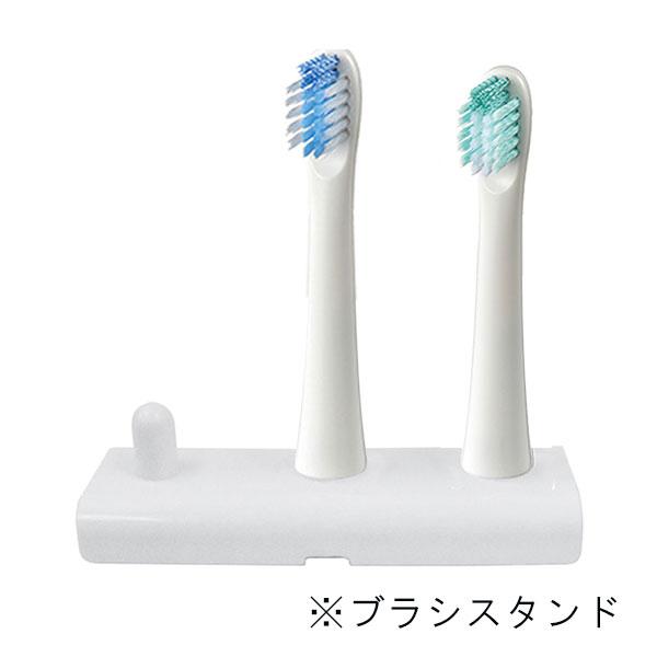 オムロン 音波式電動歯ブラシ メディクリーン HT-B319
