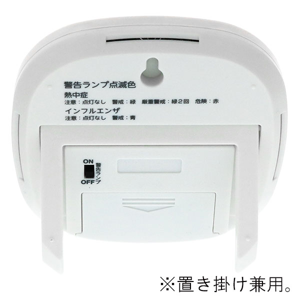 dretec(ドリテック)デジタル温湿度計 ルミール O-295