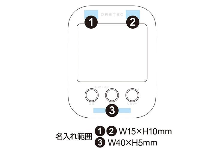 dretec(ドリテック)デジタル温湿度計 オプシス O-230