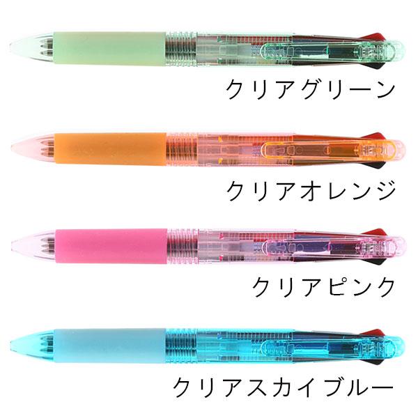 【周年記念品・ノベルティ向けオリジナル台紙付】フェアライン3エコ 3色ボールペン