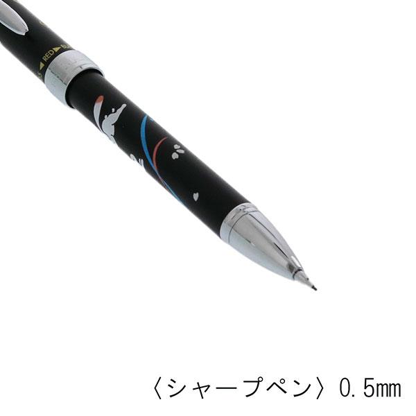 優美蒔絵 うさぎ(2色ボールペン+シャープペン)