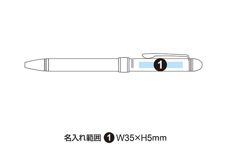 優美蒔絵 富士(2色ボールペン+シャープペン)