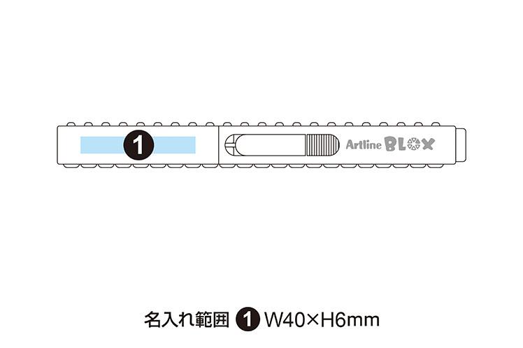 シヤチハタ BLOX スティック型はさみ