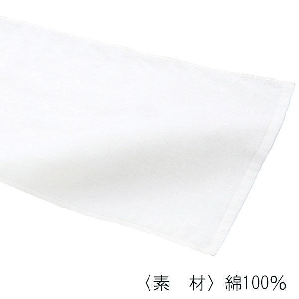 ライトフェイスタオル(ホワイト)