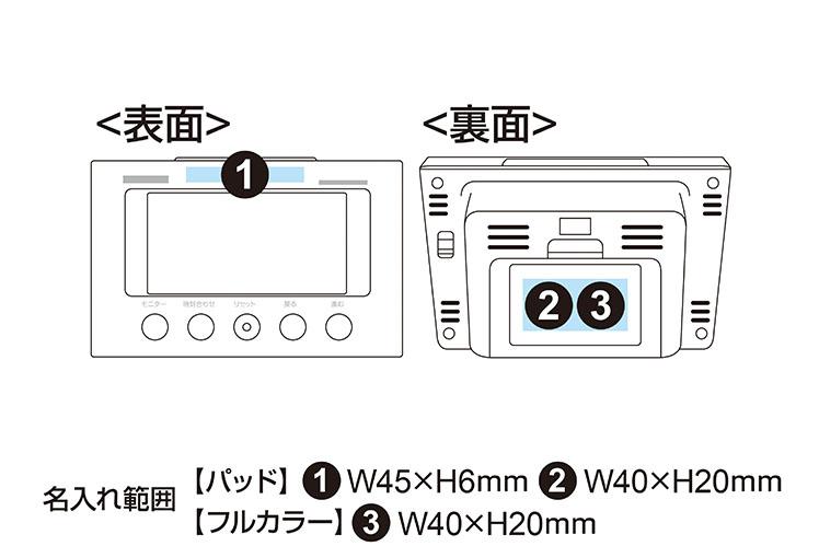 リズム 卓上電波時計 フィットウェーブスマート 包装箱入り