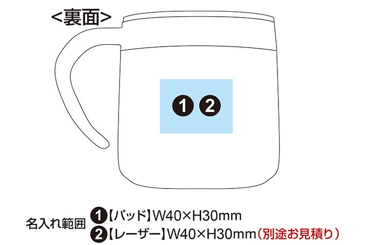 真空二重 蓋付きマグカップ cococafe ココカフェ 300ml