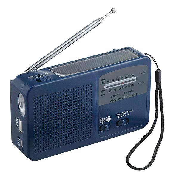 クロスフィールド マルチラジオライト