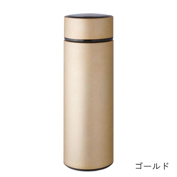 携帯用ミニマグボトル 350ml
