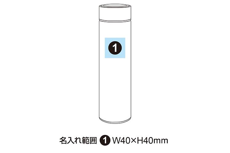 携帯用マグボトル 450ml
