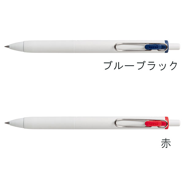 三菱鉛筆 ユニボール ワン 0.5mm UMN-S-05