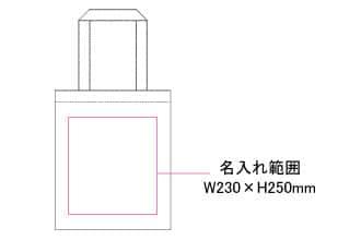 不織布 A4マチなし 既製品 W300×H360mm