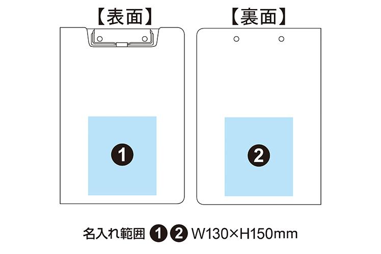 楽ぱっちんクリップボード A4 カバータイプ