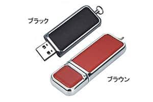 【受注生産】レザー調ケース付きUSBメモリ 8GB