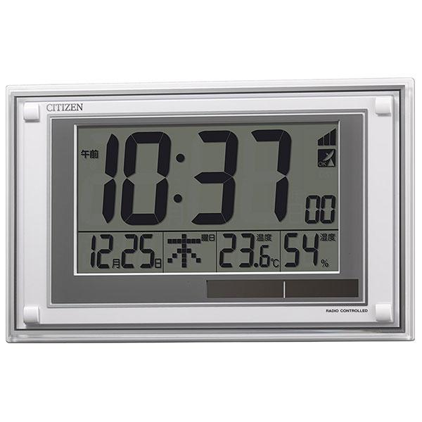 シチズン 掛け置き兼用ソーラーパワーアシスト式時計 8RZ189-003