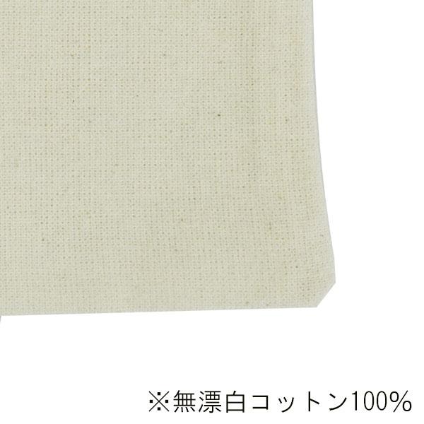 無漂白コットンコンパクトA3エコバッグ マチなし (既製品) 430×370mm