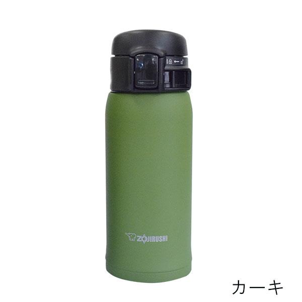 象印 ステンレスマグボトル 360ml SM-SE36V